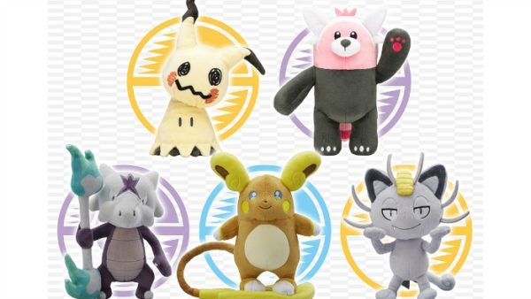 pokemon, pokemon sun & moon, sun & moon, plushes, toys