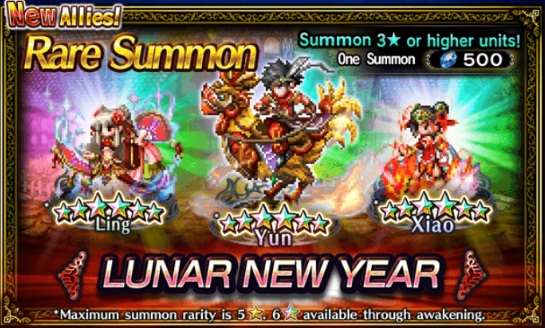 Lunar_New_Year Brave Exvius