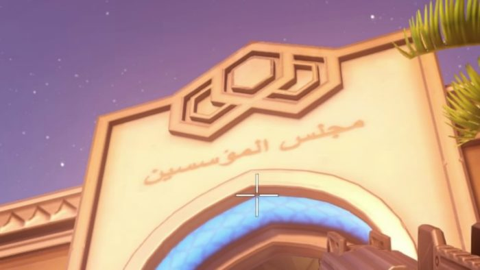 Overwatch-arabic-oasis-5