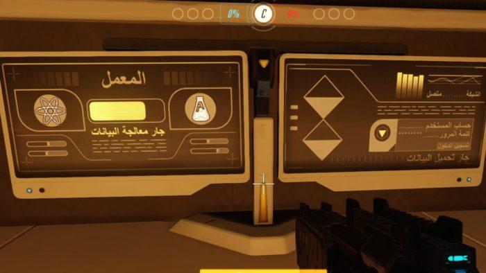 Overwatch-oasis-map-arabic-9