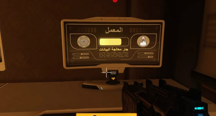 Overwatch-oasis-arabic-9