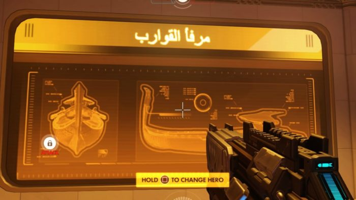 Overwatch-oasis-translations-arabic-7