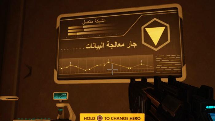 Overwatch-oasis-arabic-translation-13