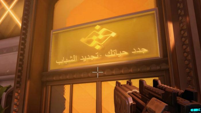 Overwatch: Origins Edition_20170104140602