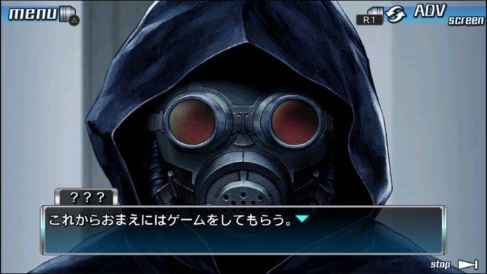 Zero-Escape-The-Nonary-Games_2017_01-26-17_001