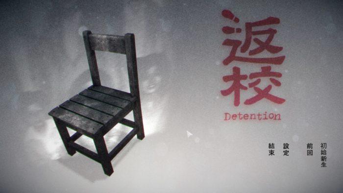 detention header