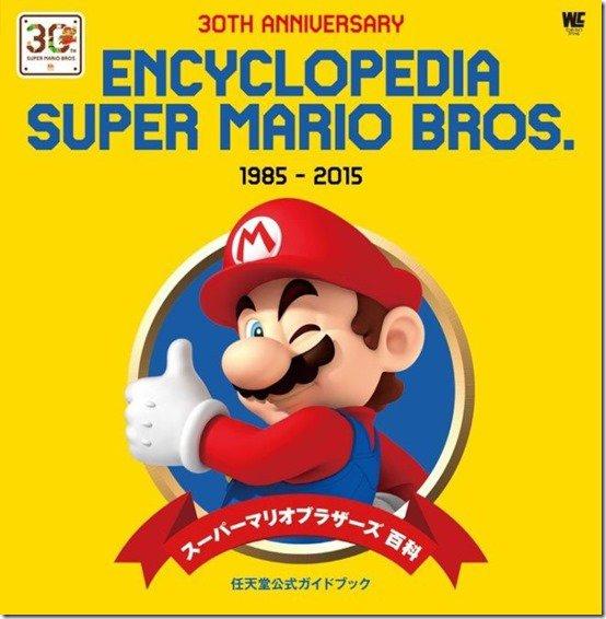 marioencyclopedia656x671_thumb