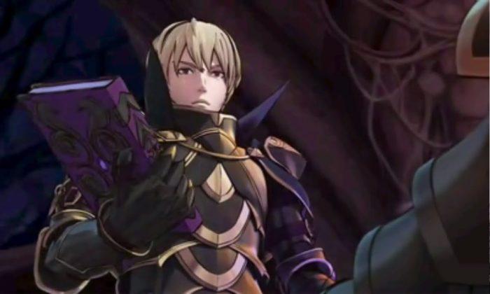 Leo Fire Emblem Fates