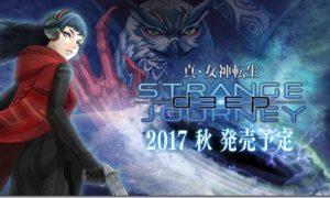 deep strange journey