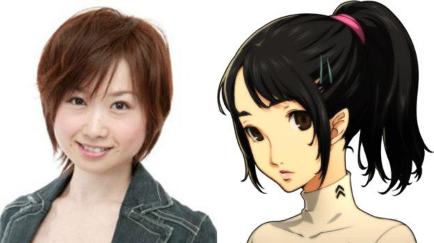 Shiho Suzui - Akemi Sato