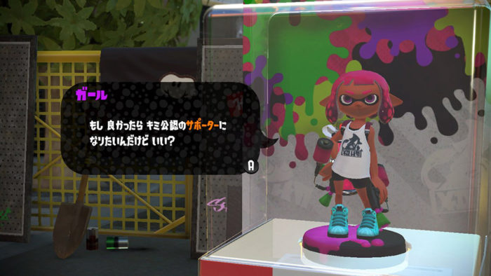 Splatoon-1
