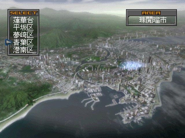 Sumaru City Persona 2