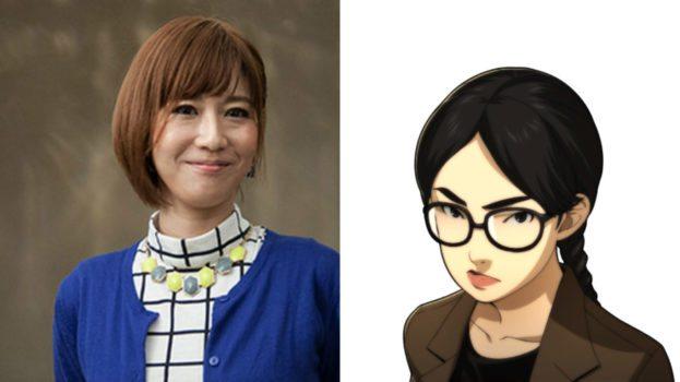Usami - Miki Yoshikawa