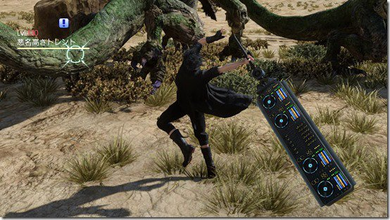 afrojack Final Fantasy XV