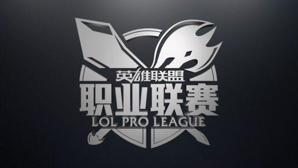 League Pro League