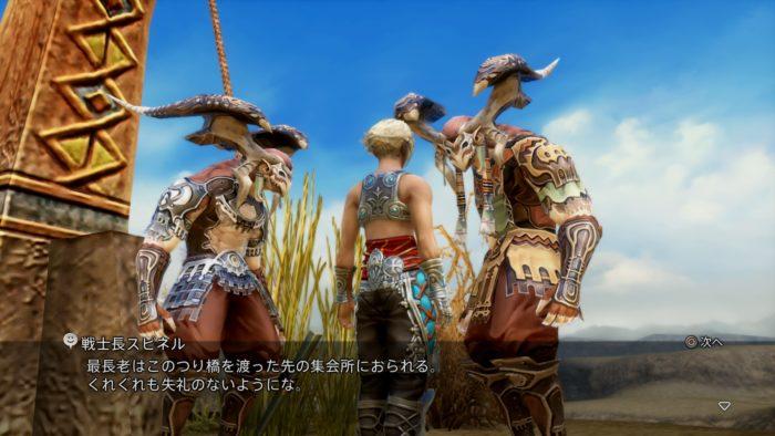 Final-Fantasy-XII-The-Zodiac-Age_2017_05-21-17_014