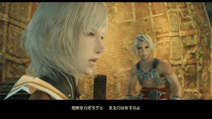 Final-Fantasy-XII-The-Zodiac-Age_2017_05-21-17_019