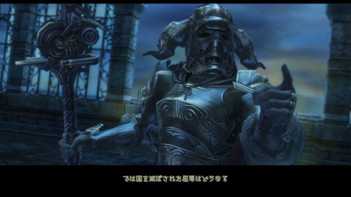 Final-Fantasy-XII-The-Zodiac-Age_2017_05-21-17_040