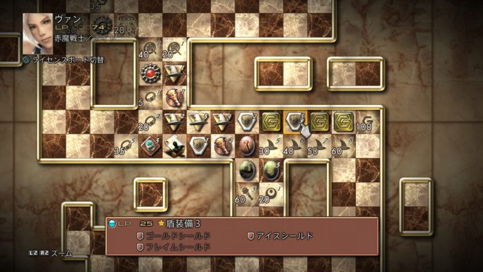 Final-Fantasy-XII-The-Zodiac-Age_2017_05-21-17_042