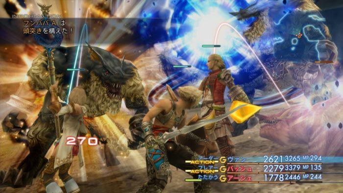 Final-Fantasy-XII-The-Zodiac-Age_2017_05-21-17_044