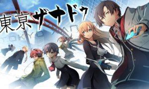 Tokyo Xanadu review