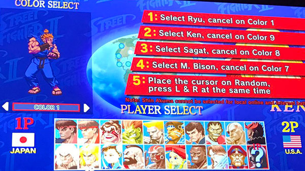 Here S How To Unlock Shin Akuma In Ultra Street Fighter Ii The