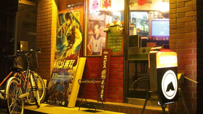 themed bars akihabara