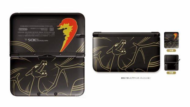 Charizard Daisuki 3DS XL