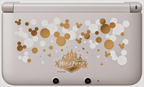 Disney Magic Castle My Happy Life 3DS XL