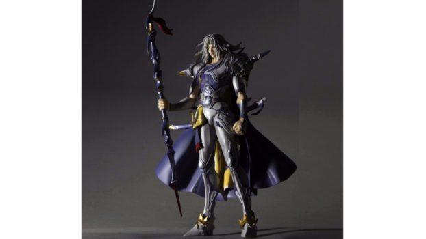 Cecil - Dissidia Final Fantasy - Trading Arts