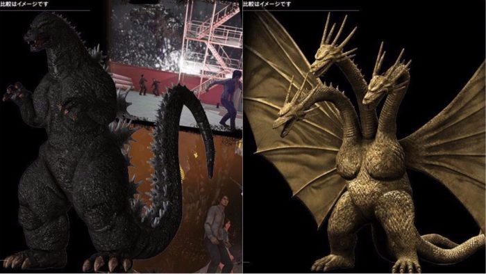 Godzilla and Ghidorah City Shrouded in Shadow