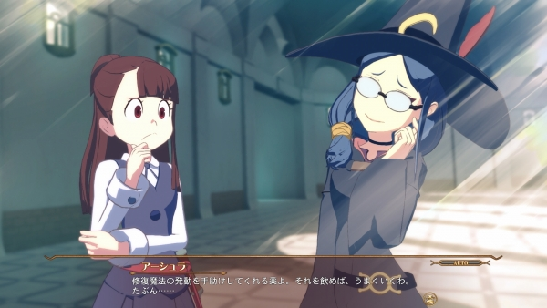 Little Witch Academia 12
