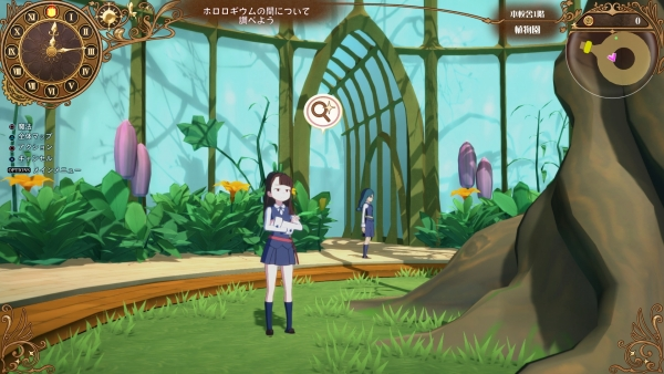 Little Witch Academia 34