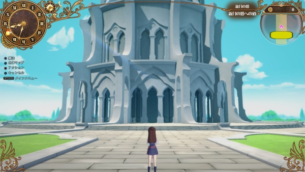 Little Witch Academia 35