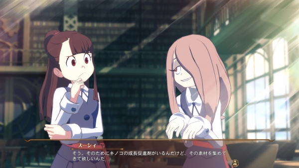 Little Witch Academia 8