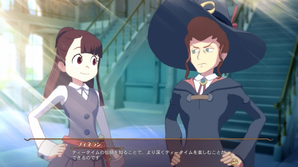 Little Witch Academia 9