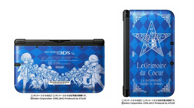 Persona Q 3DS XL