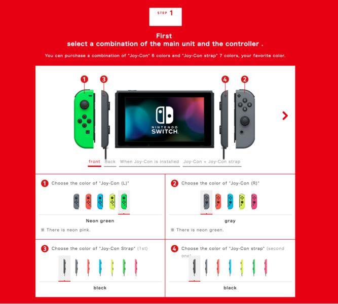 Customize Nintendo Switch