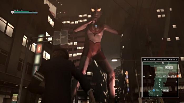 City Shrouded in Shadow Ultraman
