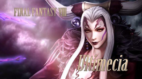 Dissidia Final Fantasy, Ultimecia