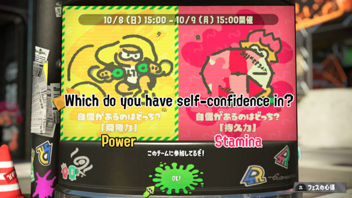 japan s next splatfest deals with battle style this time around