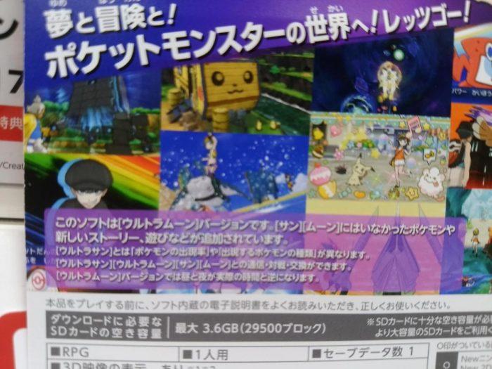 pokemon ultra sun moon team rocket