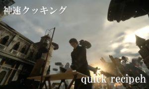 Final Fantasy XV, Episode Ignis