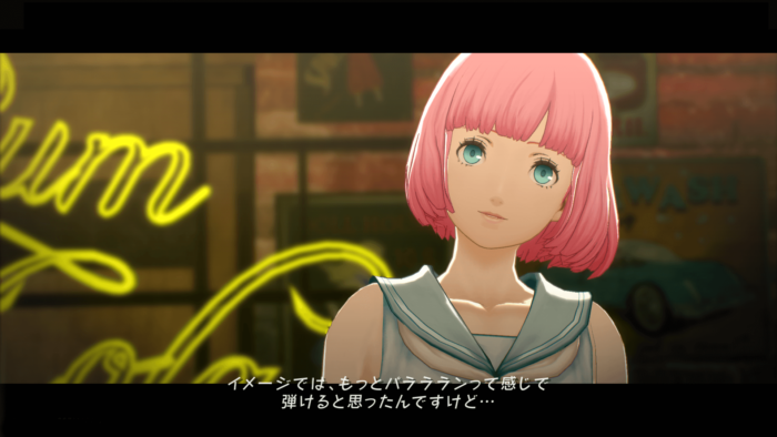 'Catherine: Full Body' (ALL) Confirmed For Europe & North America - Trailer