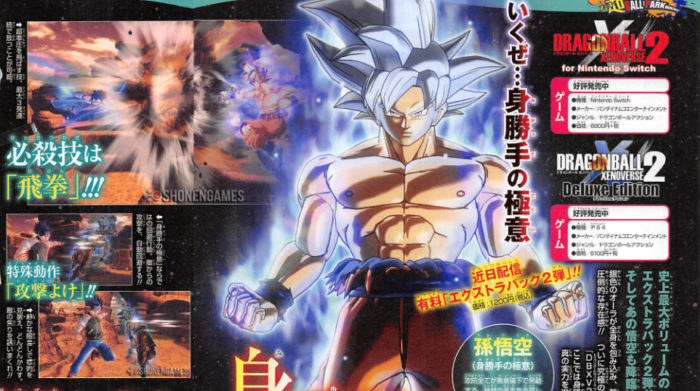 Perfected ultra instinct goku coming to dragon ball xenoverse 2 voltagebd Gallery