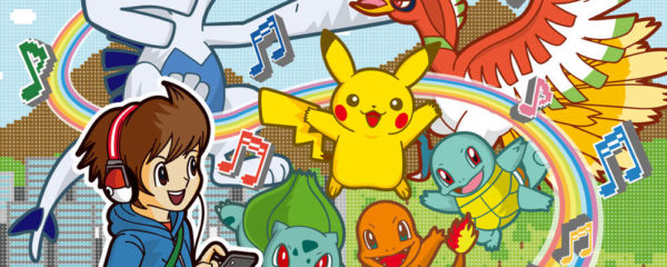 Pokemon Music