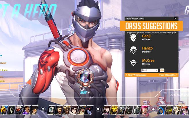 oasis, app, SR, overwatch