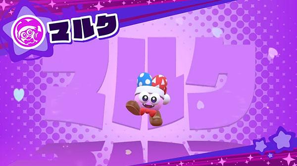 Kirby Star Allies Marx