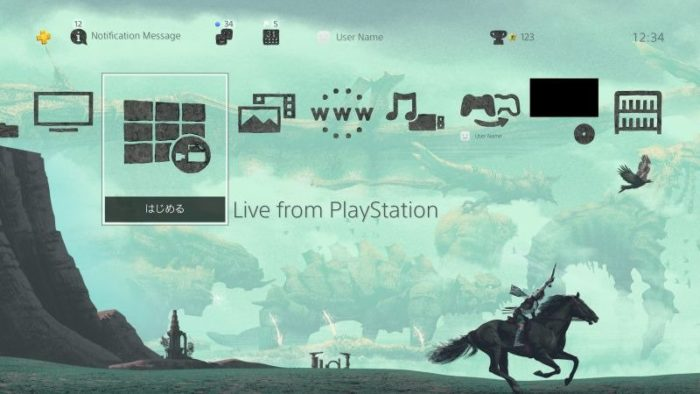 Nab This Free Shadow of the Colossus Theme With a Japanese PSN Account