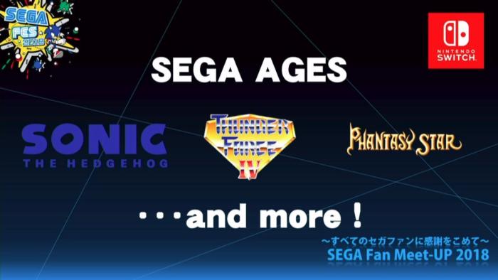 sega-ages-announcement